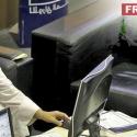 Scambio di informazioni fiscali tra Emirati Arabi e Italia
