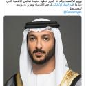 Apertura società a Dubai: non serve più il socio locale al 51%