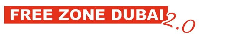 Free Zone Dubai Logo