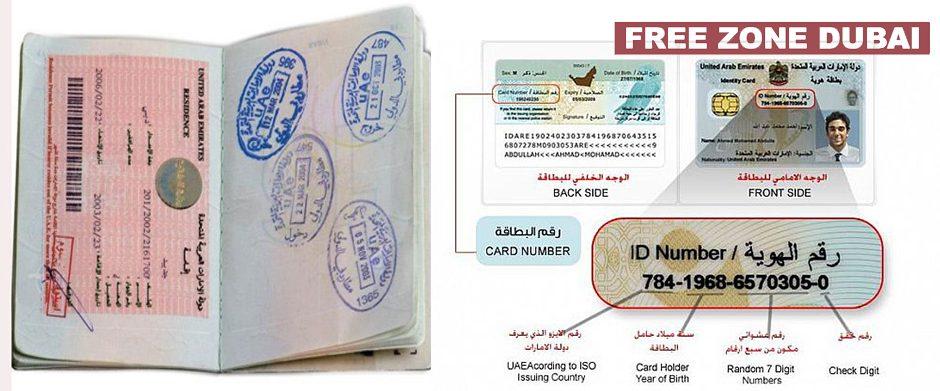 I 5 vantaggi del visto residente